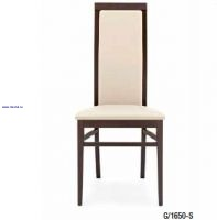 Стул Calligaris OEG Kelly G/1650S