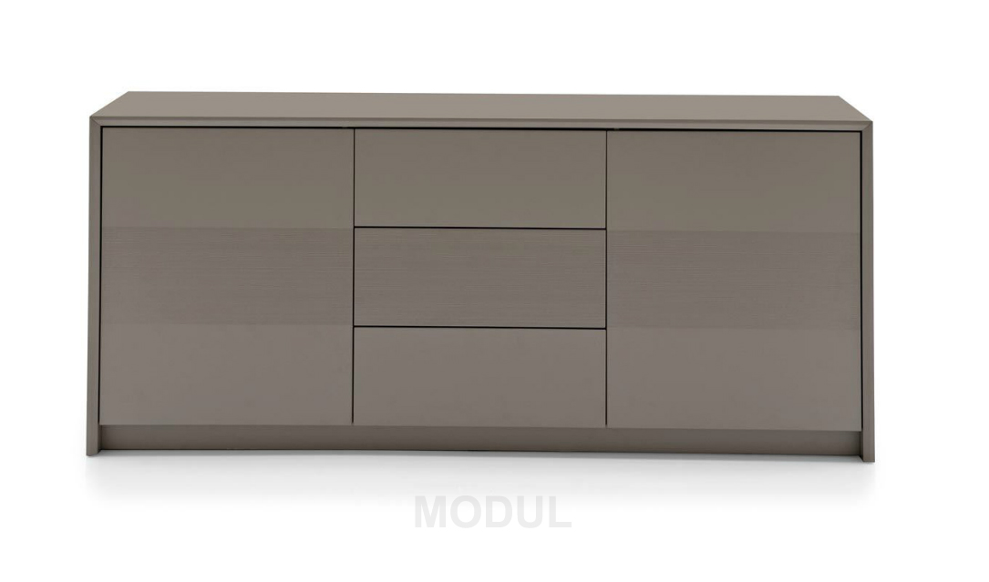 Буфет для гостиной Calligaris Password CS/6031-3